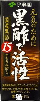 【猫】伊藤園 黒酢で活性 200ml紙パック×24本入 4ケース(96本)まで送料同額!