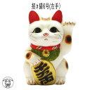 【常滑焼】手ごろな大きさが人気の招き猫6号(左手)【あす楽対応】【まねき猫 置物 陶器/招き猫 貯金