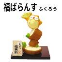 福ばらんす(ふくろう)【招き猫専門店 ふくろう 置物 ふくろ...