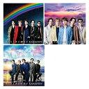 【3種セット】 関ジャニ∞ キミトミタイセカイ CD+DVD 3枚セット 初回生産限定盤A+初回生産限定盤B+通常盤