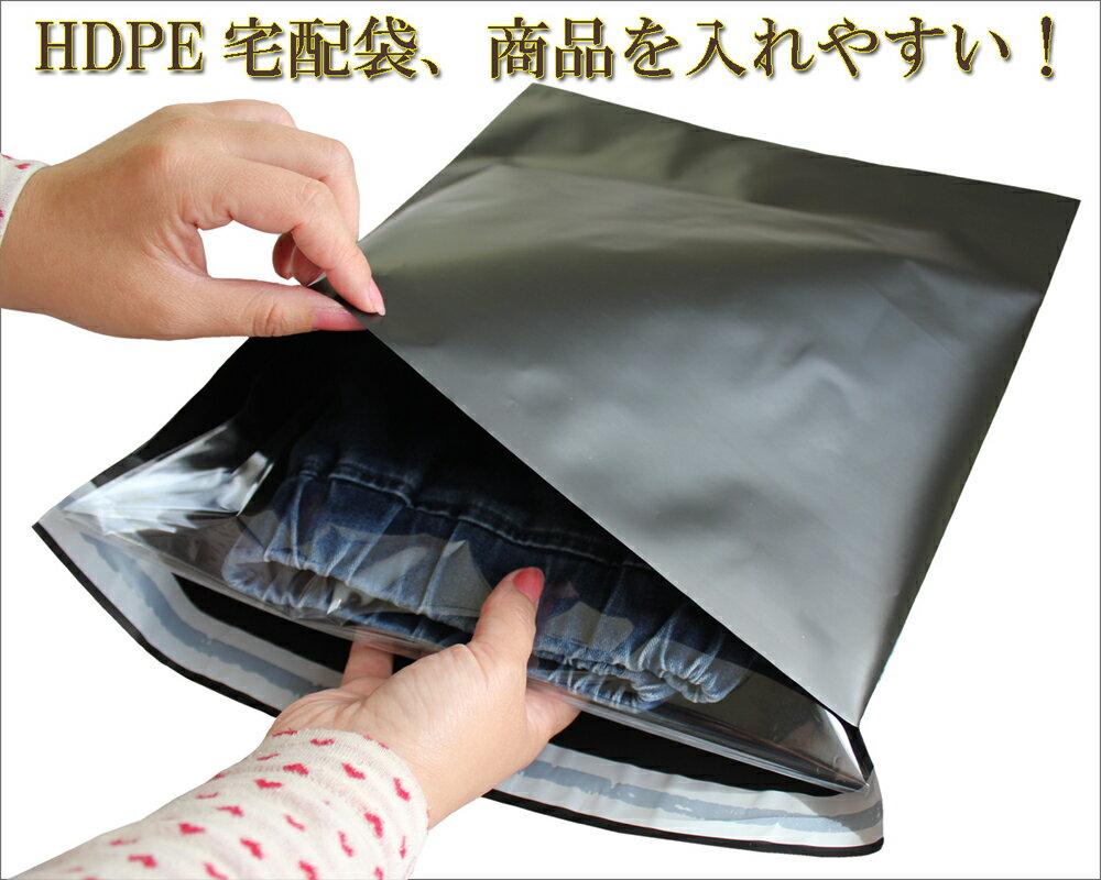 【送料無料●40枚入】HDPE 宅配ビニール袋...の紹介画像2