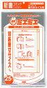 透明ブックカバー [ミエミエ] 新書版用 / 漫画全巻ドットコム【SW1212_40KPT】
