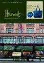 Harrods (e-MOOK)