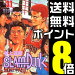  SLAM DUNK  (1-31 ) / 