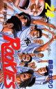全巻セット!ご購入は当店で!【漫画】ROOKIES ルーキーズ [新書版] (1-24巻 全巻)