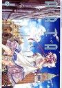 【在庫あり/即出荷可】【新品】ARIA アリア (1-12巻 全巻) 全巻セット