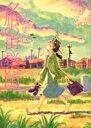 【在庫あり/即出荷可】【新品】夕凪の街 桜の国(1巻 全巻) 全巻セット