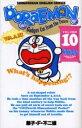 【在庫あり/即出荷可】【新品】Doraemon -Gadget cat from the future - (Volume1-10)