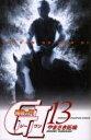 【在庫あり/即出荷可】【新品】優駿の門G1(1-13巻 全巻) 全巻セット