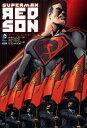 【在庫あり/即出荷可】【新品】スーパーマン:レッド サン (全1巻)