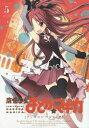 【新品】魔法少女まどか☆マギカ アンソロジーコミック (1-5巻 最新刊) 全巻セット