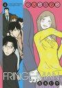 【在庫あり/即出荷可】【新品】FRINGE−MAN フリンジマン (1-4巻 最新刊) 全巻セット
