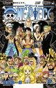 【漫画】ワンピース ONE PIECE 全巻セット (1-78巻 最新刊) / 漫画全巻ドットコム