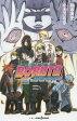 【在庫あり/即出荷可】【ライトノベル】BORUTO -NARUTO THE MOVIE- 全巻セット (全1冊) / 漫画全巻ドットコム