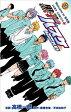 【在庫あり/即出荷可】【漫画】黒子のバスケ−Replace PLUS− 全巻セット (1-3巻 最新刊) / 漫画全巻ドットコム