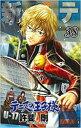 【中古】新テニスの王子様 (1-25巻)全巻セット_コンディション(良い)
