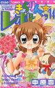 【中古】きらりん☆レボリューション (1-14巻 全巻) 全巻セット コンディション(良い)