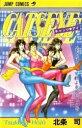 【中古】キャッツ・アイ CAT'S EYE (1-18巻 全巻) 全巻セット コンディション(良い)
