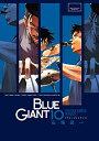 【中古】BLUE GIANT (1-10巻 全巻)全巻セット_コンディション(良い)