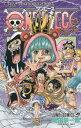 【漫画】ワンピース ONE PIECE 全巻セット (1-74巻 最新刊) / 漫画全巻ドットコム