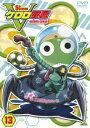 【DVD】ケロロ軍曹 5thシーズン セット (1-13巻) / 漫画全巻ドットコム【20Jul12P】