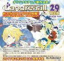 【新品】Landreaall(29) アニメDVD同梱 限定版【予約:2017年02月25日発売予定】