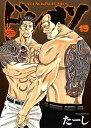 【在庫あり/即出荷可】【新品】ドンケツ (1-19巻 最新刊) 全巻セット