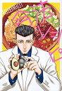 【在庫あり/即出荷可】【新品】紺田照の合法レシピ (1-3巻 最新刊) 全巻セット
