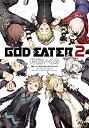 【新品】GOD EATER 2 (1-10巻 最新刊) 全巻...