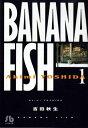【入荷予約】【新品】Banana fish バナナフィッシュ [文庫版] (1-11巻 全巻)【7月中旬