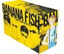 【入荷予約】BANANA FISH バナナフィッシュ 復刻版全巻BOX(vol.1-4) 全巻セット 【10