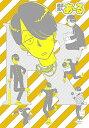 【在庫あり/即出荷可】【新品】究極超人あ〜る完全版BOX(1)