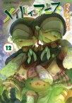 【新品】◆特典あり◆メイドインアビス (1-9巻 最新刊) 全巻セット