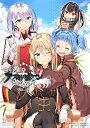 【新品】アズールレーン コミックアンソロジー (1-12巻 最新刊) 全巻セット