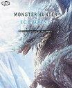 【新品】モンスターハンターワールド:アイスボーン 攻略ガイド