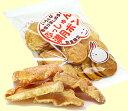 【ぷっしゅん満月ポン】色んな食感が楽しめる!送料無料!130g(8袋)(規格外商品)