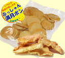 【沖縄塩味】ぷっしゅん満月ポン 送料無料!規格外商品115g(8袋)