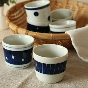 アウトレット おしゃれ ビンテージ デザート タンブラー 茶碗蒸し