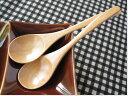 木のスプーンは口あたり良く、優しい使い心が癖になります。木のデザートスプーン(木製スプーン)