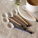 ティースプーン シンプル スプーン カトラリー コーヒー ナチュラル