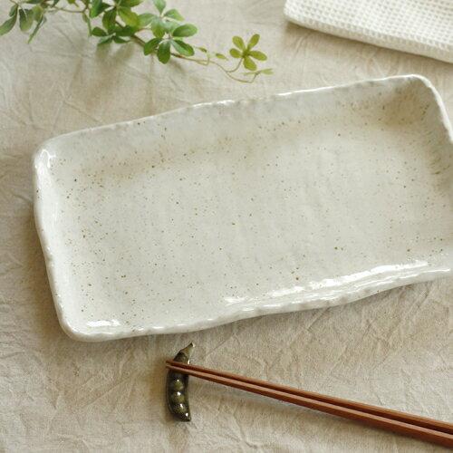 大皿白砂 SHIRASU 長角皿 31cm(ほっけ皿和食器シンプル食器業務用食器白い食器オードブルパ