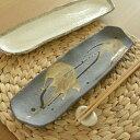 【和の長皿_33cm】アウトレット品和食器,刺身皿,オードブル皿,焼き魚皿,ナチュラル