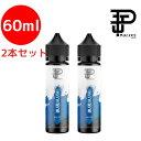 2本セット ブルースラッシュ 60ml(Blue Slush) Phatjuice(ファットジュースメロン ストロベリー海外 マレーシア 電子タバコ ベイプ ヴェイプ VAPE リキッド 送料無料 E-liquid