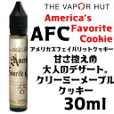 Vapor Hut ( ベイパーハット ) America 039 s Favorite Cookie (アメリカズフェイバリットクッキー) AFC 30ml 甘すぎないウーキークッキー ( Wookey Cookie )大人バージョン!海外 USA アメリカ産 電子タバコ ベイプ ヴェイプ VAPE リキッド 送料無料