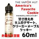 Vapor Hut ( ベイパーハット ) America 039 s Favorite Cookie (アメリカズフェイバリットクッキー)お得な60ml AFC 甘すぎないウーキークッキー ( Wookey Cookie )大人バージョン!海外 USA アメリカ産 電子タバコ ベイプ ヴェイプ VAPE リキッド 送料無料