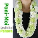 ハワイアンレイ生花 Pahora double