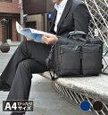 10P03Dec16マンハッタンパッセージ /MANHATTAN PASSAGE #7005 2way ブリーフケース ビジネスバッグ(A4対応)