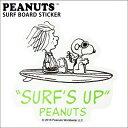 PEANUTS ピーナッツ SURFBOARD STICKER SNP-0059 サーフボードステッカー スヌーピー SNOOPY シール ステッカー カスタム スケートボード サーフィン スノーボード 【あす楽対応】【ゆうパケット対応】
