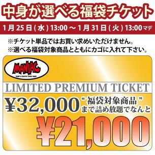 マニアックオリジナル ゴールド チケット
