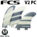 日本正規品 ショートボード用フィン FCS FIN エフシーエスフィン V2 PC (K2.1 PC) パフォーマンスコア 3フィン トライフィン かっこいい かわいい おしゃれ 【あす楽対応】【火曜日発送不可】